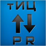 Что такое тИЦ и PR