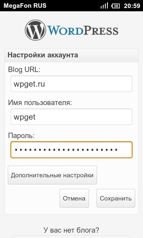 WordPress мобильно на Android