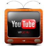 Как вставить видео с YouTube  на свой блог