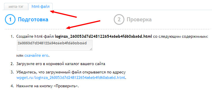 Loginza html