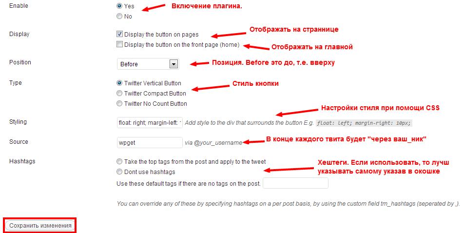 Кнопка твиттера со счетчиком