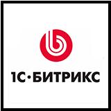 1С Битрикс система управления для корпоративных сайтов