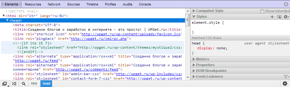 Редактор кода в Google Chrome