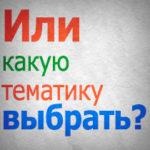Coming soon: Бесплатный видеокурс от WPGet.ru