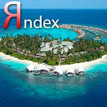 Новая поисковая выдача Яндекс