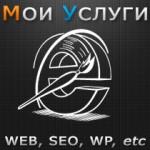 Услуги от WPGet.ru — качественно, дорого, надежно.