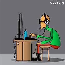 Правда о людях работающих в интернете