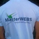 Выигранная футболка на masterwebs.ru