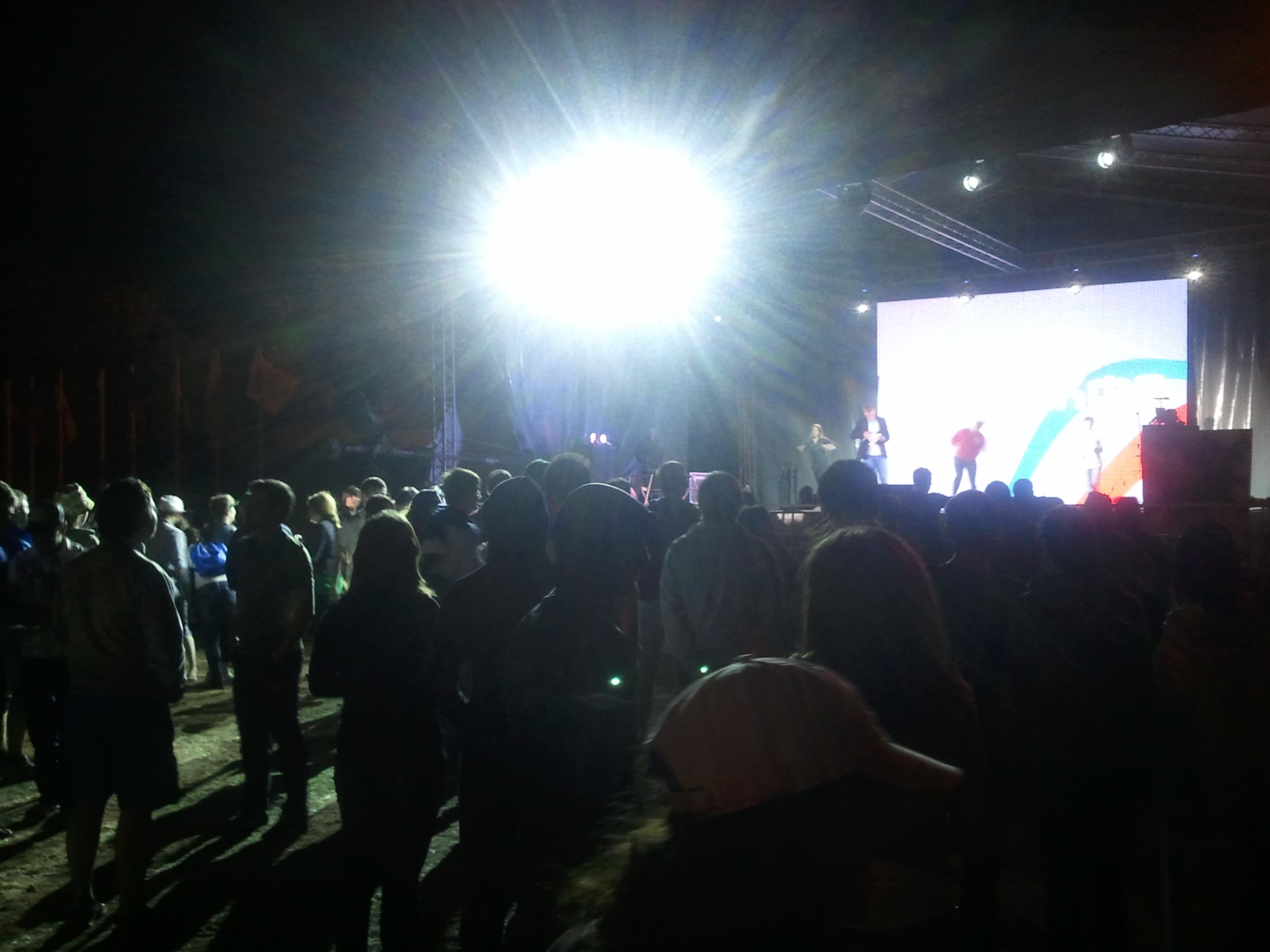 Машук 2013 дискотека