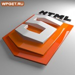 Основные тэги HTML. Урок 1