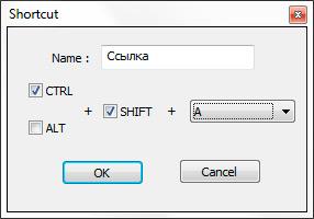 Как назначить горячие клавиши для макроса в NotePad++