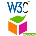W3C Что это или что такое стандарты HTML. Урок 2