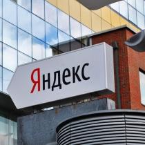 Новый алгоритм Яндекса