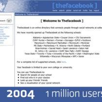 Дизайн FaceBook в 2004 году