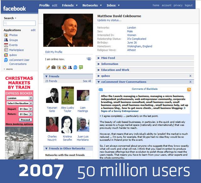 Дизайн FaceBook в 2007 году