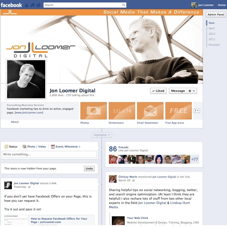 Дизайн FaceBook в 2012 году