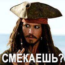 Яндекс наказывает за покупные ссылки акцепторов