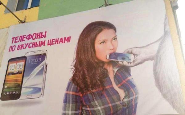 Реклама в бизнесе