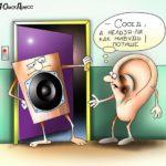 Фоновая музыка на сайте: 7 причин отказаться от нее