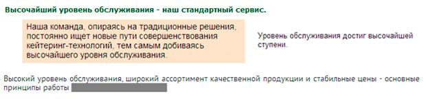 Нулевая конверсия на сайте