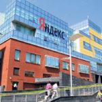 Создать сайт и влюбить в него Яндекс
