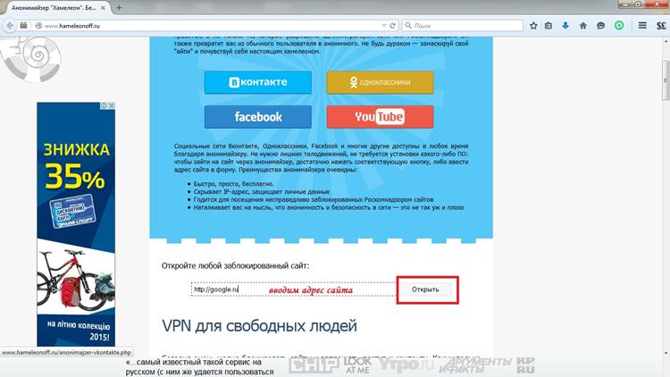безопасность и анонимность в интернете