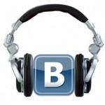 Как скачать аудиозаписи Вконтакте