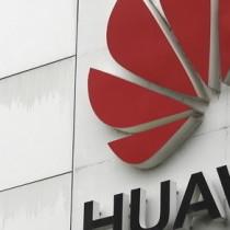 Huawei бет рекорды