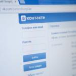 «ВКонтакте» начал тест новой новостной ленты