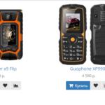 Магазин настоящих телефонов для мужчин