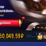 Как я сорвал джекпот в казино Вулкан Удачи 7 350 000 рублей