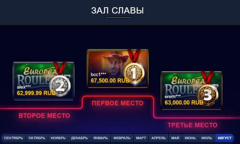 фото Чемпион мобильное казино